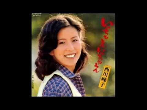 西川峰子の画像 p1_30