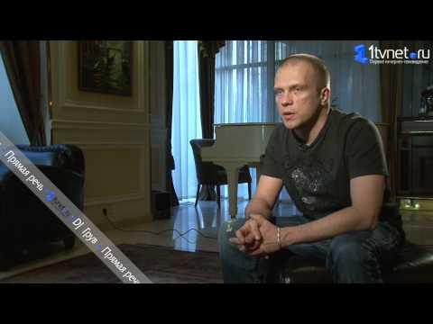 Интервью с DJ Грувом.