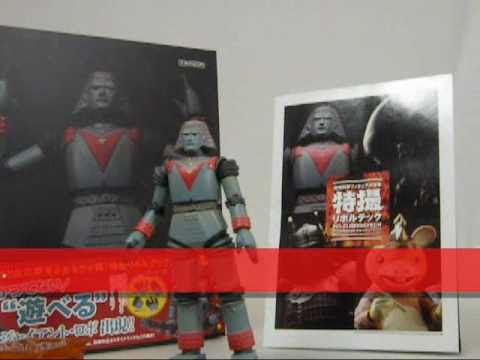 Revoltech Sci Fi Giant Robo Rocket Review