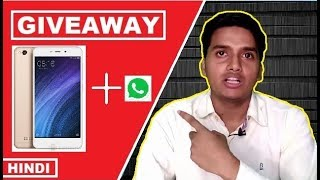 GIVEAWAY | Redmi 4A | My WhatsApp Number | Kaise Help