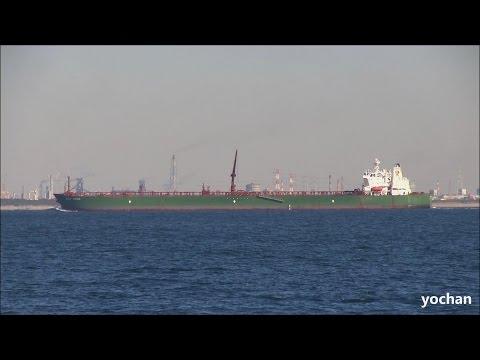 Oil Product Tanker: GULF VISION (Gulf Energy Maritime - Dubai, United Arab Emirates. IMO: 9505819)