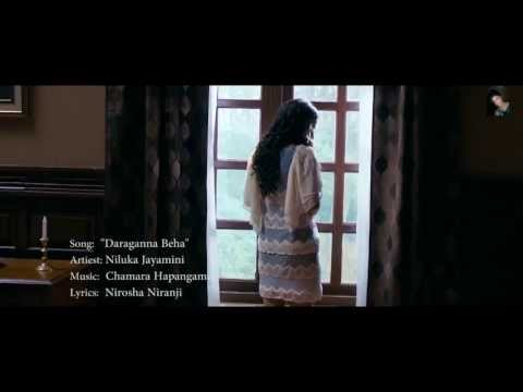 Dara Ganna Behe Thawath By Niluka Jayamini video