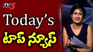 Today's News Rewind By Sowjanya   15th August 2018