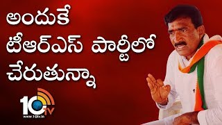 Reasons Behind Vanteru Pratap Reddy TRS Joining  News