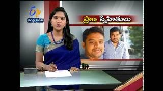 Mani Commits Suicide After Friend Dies in a Road Accident in Hyderabad