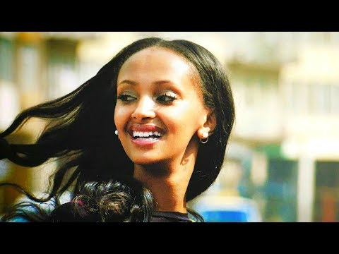Michael Abebe - Dershe | ደርሼ - New Ethiopian Music 2017 (Official Video)