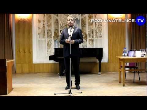 Видеоурок Некрасов - видео