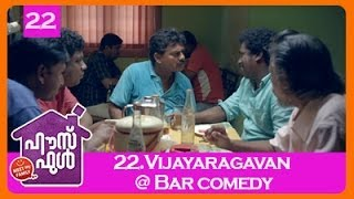 House Full - Housefull Movie Clip 22 | Vijayaragavan @ Bar Comedy