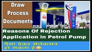 Petrol Pump Dealer  Chayan Draw And Documents 2019!! Rejection Application!!