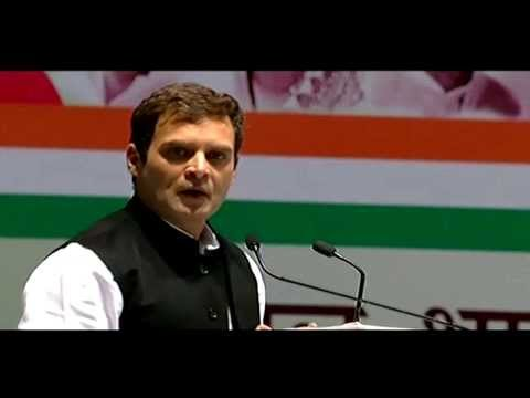 Rahul Gandhi on increasing LPG cylinder to 12, AICC Meeting, Jan 17, 2014