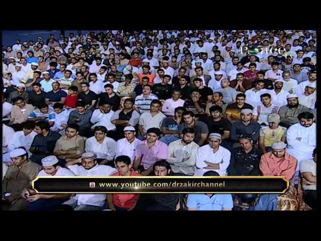 Is Makkah mentioned as a Holy Place in the Bible? - Dr Zakir Naik