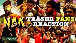 NGK Teaser Fans Reaction   Suriya   Sai Pallavi   Rakul Preet   Yuvan