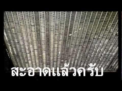 ล้างแอร์รถยนต์ ร้านเม้ง9   081-8480072