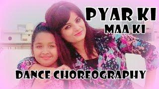 Pyar Ki Maa ki   HOUSEFULL 3   Dance Choreography by beauty n grace dance academy #OFFICIAL