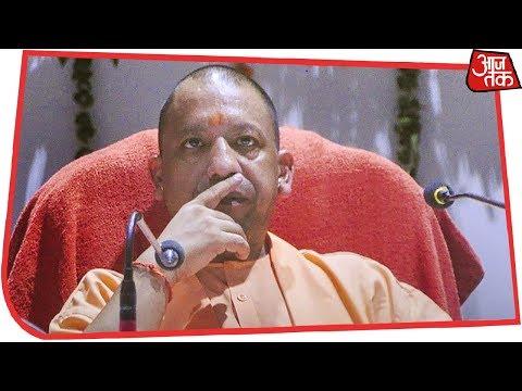 Uttar Pradesh का सरकारी स्कूल की सच्चाई सामान किया CM Yogi Adityanath