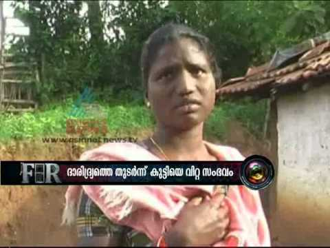 FIR 19,July 2012 Part 1