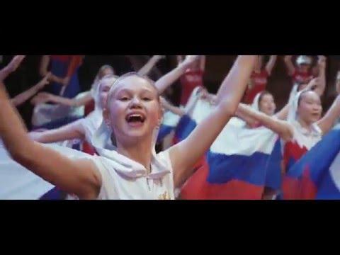 Патриотический клип Вперед, Россия!