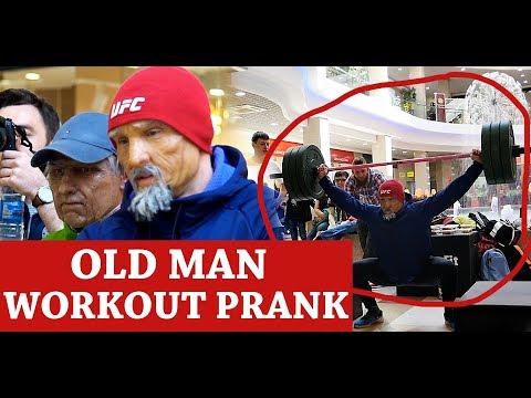 ДЕДЫ НАКАЗЫВАЮТ КРОССФИТЕРОВ / OLD MAN WORKOUT PRANK