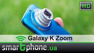 Samsung Galaxy K Zoom - Обзор смартфона с камерой на 20,7 Мп
