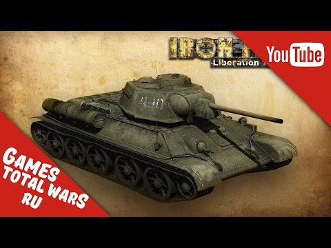 Iron Front: Liberation 1944  Красная Армия - Втанке #3
