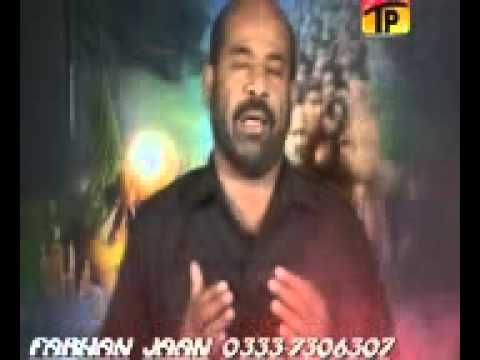 Sindhi Noha By Mukhtiar Sheedi video
