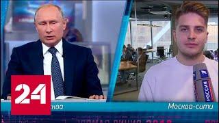 Путин: у России не может быть своей криптовалюты