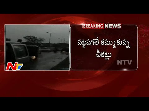 Sudden Change In Weather Conditions In Delhi And Haryana   NTV