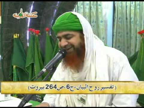 Islamic Bayan In Urdu - Siddiq E Akbar Ki Pasand - Maulana Imran Attari video