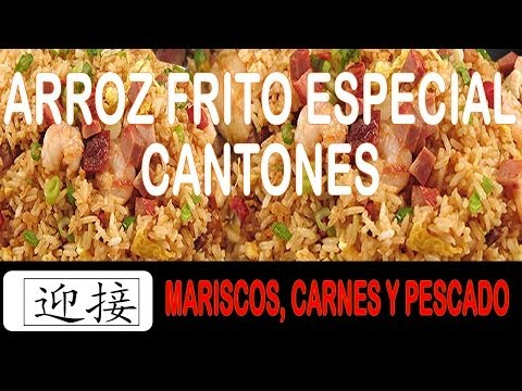 Arroz frito Chino original, arroz frito Chino origina,pollo, carnes, camarones, langosta, pescado.