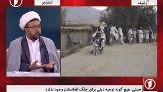 1TV News and Analysis 23.10.2016 خبر و حاشیه خبر