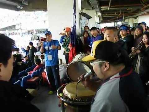 WBC 世界棒球經典賽 台中 台灣應援團