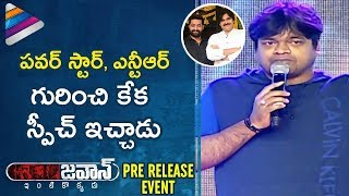 Harish Shankar Superb Speech about Pawan Kalyan and Jr NTR | Jawaan Movie Pre Release Event