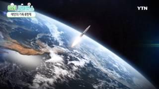 [이지 사이언스] 별과 우주 이야기 / YTN DMB