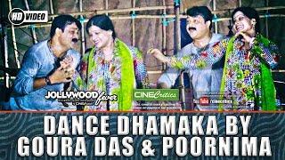 download lagu Rangamahal Dance Dhamaka - Michua Radhua Gapa Sarila - gratis