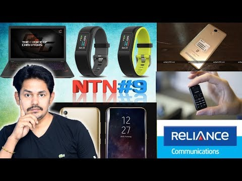Nanis TechNews Episode 9 || in Telugu || Tech-Logic