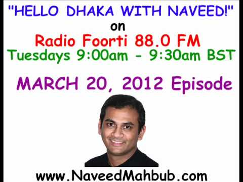 Naveed Mahbub on