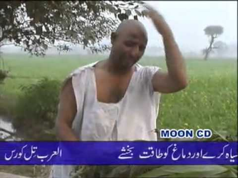 Phas Geya Rairda .. De De Gera Pakistani Funny Song video