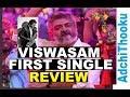 Adchithooku Song FULL REVIEW 10M MEGA Views Viswasam Thala Ajith Kumar Nayanthara Wowbytes mp3