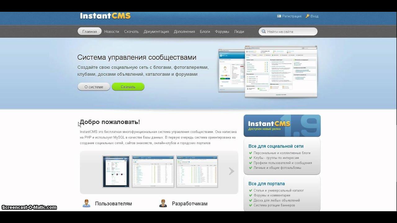 Как создать сайт своими руками с регистрацией пользователей