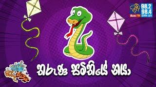 JINTHU PITIYA | @Siyatha FM 13 05 2021