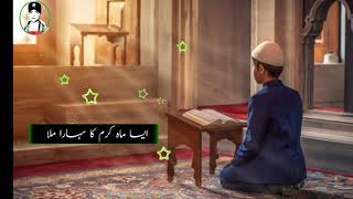 Heart touching Naat By Amjad Sabri