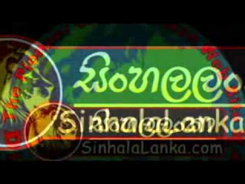 Sinhala Bana Sagama Anomadi Thero From Www Sinhalalanka Com Video