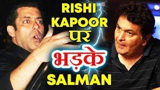 Salman Khan and Rishi Kapoor FIGHT At Sonam's Wedding Party