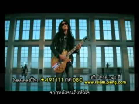 ทราบแล้วเกลียด มอร์แกน R Siam [official Mv] video