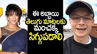 American Citizen talking perfectly Telugu Language | Latest Telugu Movies | Filmylooks