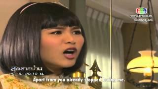 [ENG] Soot Saai Paan สุดสายป่าน Ep.4 (1/6)