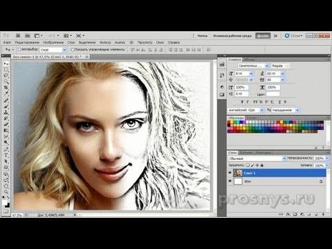 Как с фото сделать рисунок в фотошопе