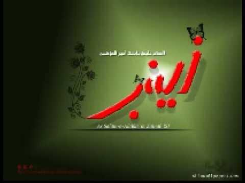 UMMUL MASAIB (ABBAS BANDALI kalam by yawar yousufi)