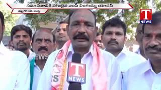 TRS Candidate Nomula Narasimhaiah Filed Nomination - Nagarjuna Sagar  live Telugu - netivaarthalu.com