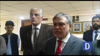 Ishaq Dar Press talk